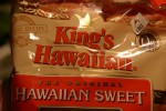 Homemade Hawaiian Sweet Bread (aka Portuguese Sweet Bread)